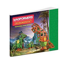 Magformers Walking Dinosaur 81 Piece Magnetic Construction Set