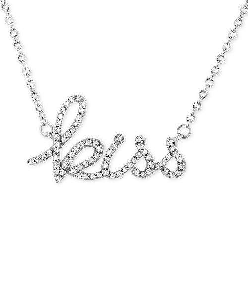 """Macy's Wrapped™ Diamond """"Kiss"""" 17"""" Pendant Necklace (1/6 ct. t.w.) in 14k White Gold, Created for Macy's"""