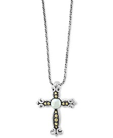 "EFFY® Cultured Freshwater Pearl (6mm) Cross 18"" Pendant Necklace in Sterling Silver & 18k Gold"