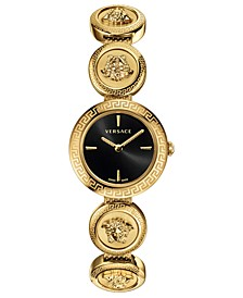 Women's Swiss Medusa Stud Icon Gold-Tone Stainless Steel Bracelet Watch 28mm