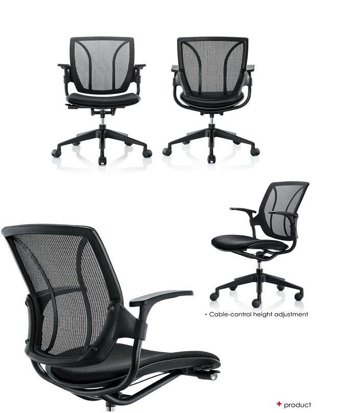 New Spec Inc New Spec Mesh Office Chair