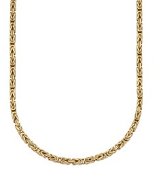 "Byzantine Link 20"" Chain Necklace (2.5mm) in 18k Gold"