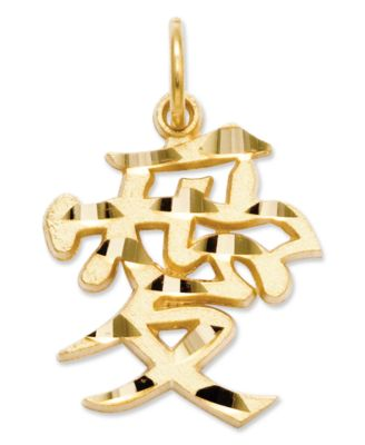 14k Gold Charm Japanese Love Symbol Charm Jewelry Watches Macys