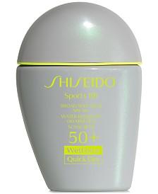 Shiseido Sports BB Protector