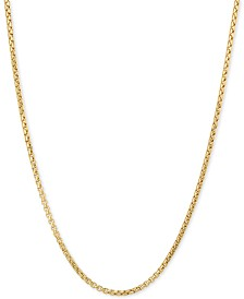 "Italian Gold Box 20"" Chain Necklace in 14k Gold"