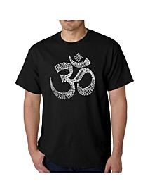 Mens Word Art T-Shirt - Poses Om