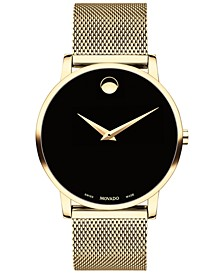 Men's Swiss Museum Gold-Tone PVD Stainless Steel Mesh Bracelet Watch 40mm