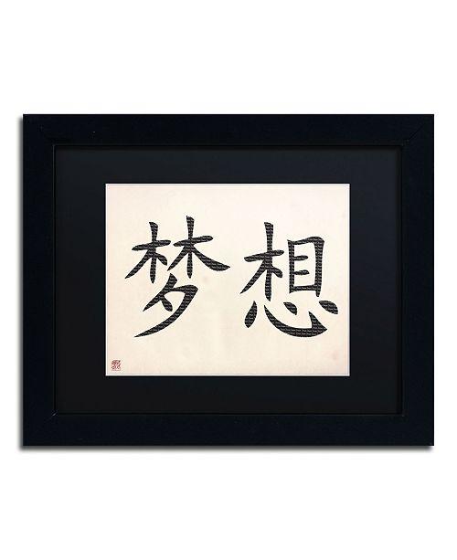 """Trademark Global 'Dream - Horizontal White' Matted Framed Art - 11"""" x 14"""""""