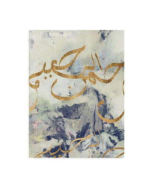"Trademark Global Jennifer Goldberger Arabic Encaustic I Canvas Art - 20"" x 25"""