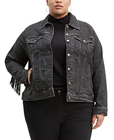Trendy Plus Size  Ex-Boyfriend Cotton Trucker Jacket