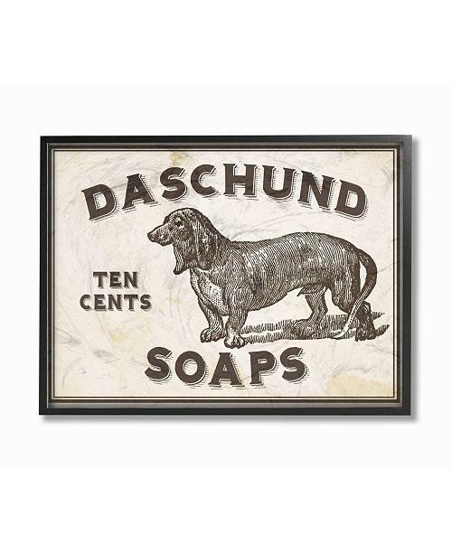 "Stupell Industries Daschund Soap Vintage-Inspired Sign Framed Giclee Art, 11"" x 14"""