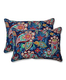 Paisley Party Coral Over-Sized Rectangular Throw Pillow, Set of 2