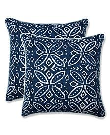 "Merida 18"" x 18"" Outdoor Decorative Pillow 2-Pack"