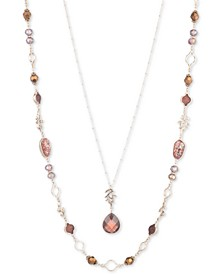 """Gold-Tone Stone & Bead 28"""" Layered Necklace"""