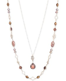 """lonna & lilly Gold-Tone Stone & Bead 28"""" Layered Necklace"""