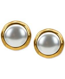 Gold-Tone Imitation Pearl Stud Earrings