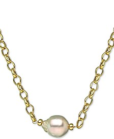 """Cultured White South Sea Baroque Pearl (11mm) 19"""" Pendant Necklace in 18k Gold-Plated Sterling Silver"""