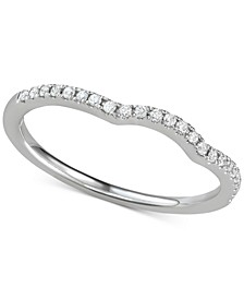 Diamond Curved Band (1/6 ct. t.w.) in 14k White Gold