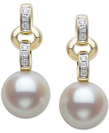 Cultured Freshwater Pearl (9mm) & Diamond (1/10 ct. t.w.) Drop Earrings in 14k Gold