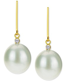 Cultured Baroque Freshwater Pearl (12mm) & Diamond (1/20 ct. t.w.) Drop Earrings in 14k Gold