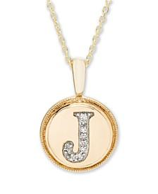 Diamond Initial Pendant in 14k Yellow Gold