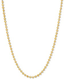 """Bead Link 18""""-30"""" Chain Necklace (2.5mm) in Sterling Silver and 18k Gold-Plated Sterling Silver"""
