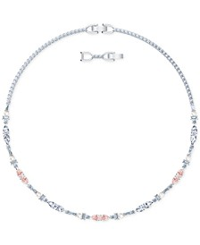"""Silver-Tone Crystal & Imitation Pearl Collar Necklace, 14-7/8"""" + 1/2"""" extender"""
