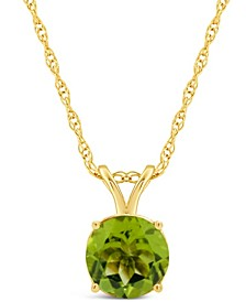 Swiss Blue Topaz: 1-1/2 ct. t.w. Pendant Necklace in 14K Yellow Gold. Also Available in Amethyst, Citrine, Garnet, White Topaz and Peridot