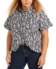 Plus Size Cotton Camp Shirt