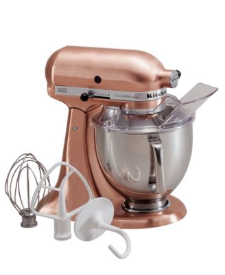 KitchenAid KSM152PS Artisan 5 Qt. Custom Metallic Stand Mixer