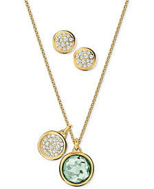 Gold-Tone Pavé Coin & Green Crystal Pendant Necklace & Stud Earrings Set