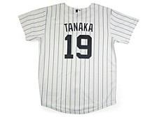 Youth New York Yankees Gary Sanchez Official Player Jersey