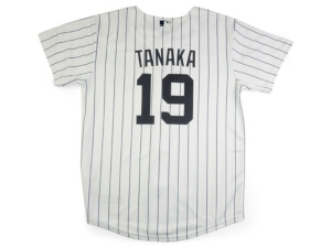Nike Youth New York Yankees Gary Sanchez Official Player Jersey