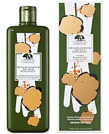 Dr. Andrew Weil For Origins Mega-Mushroom Relief & Resilience Soothing Treatment Lotion, 13.5-oz.