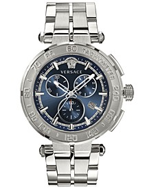 Men's Swiss Chronograph Greca Stainless Steel Bracelet Watch 45mm