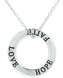 "Love Faith Hope Circle 18"" Pendant Necklace in Sterling Silver, Created for Macy's"