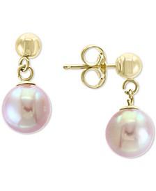 EFFY® Pink Cultured Freshwater Pearl (7mm) Drop Earrings in 14k Gold