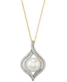 "Cultured Freshwater Pearl (8mm) & Diamond (1/4 ct. t.w.) 18"" Pendant Necklace in 14k Yellow, White or Rose Gold"