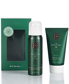 Receive a Free 2-Pc. Rituals of the Jing Gift Set with any purchase of $50 or more from the RITUALS fragrance collection