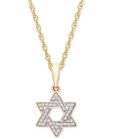 """Diamond Star of David 18"""" Pendant Necklace (1/10 ct. t.w.) in 10k Gold, Created for Macy's"""