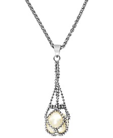 Pearl Lace by EFFY® Cultured Freshwater Pearl Cage Pendant Necklace in Sterling Silver (11-1/2mm)
