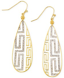 White Crystal Greek Key Drop Earrings in 18k Gold over Sterling Silver