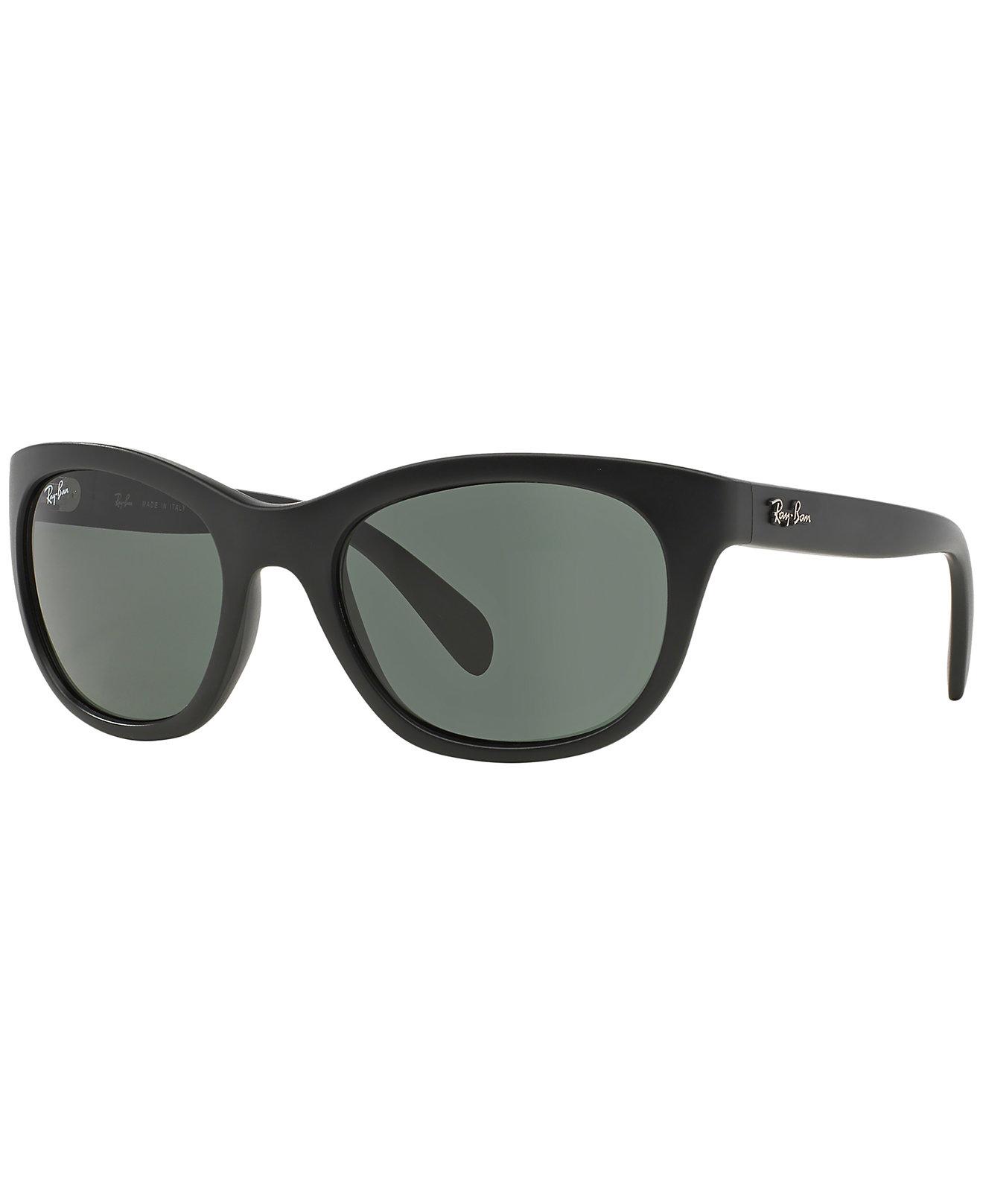 d9721430d5fdd oculos ray ban wayfarer groupon   ALPHATIER