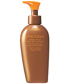 Shiseido Brilliant Bronze Quick Self-Tanning Gel, 5.2 oz
