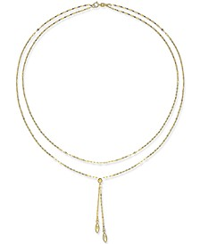 "Double Layer 17"" Lariat Necklace in 14k Gold"