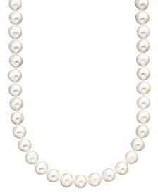 "Belle de Mer Pearl Necklace, 18"" 14k Gold Cultured Freshwater Pearl Strand (6-7mm)"