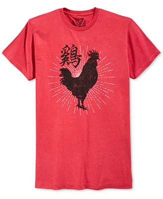 Univibe Men's Year of the Rooster Crest T-Shirt