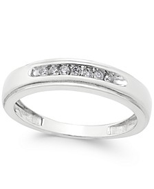 Men's Diamond Band (1/6 ct. t.w.) in 10k White Gold