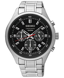LIMITED EDITION Seiko Men's Special Value Chronograph Stainless Steel Bracelet Watch 43mm