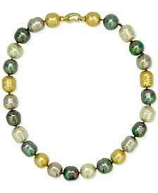 18k Gold-Plated Multicolor Imitation Pearl Bead Necklace